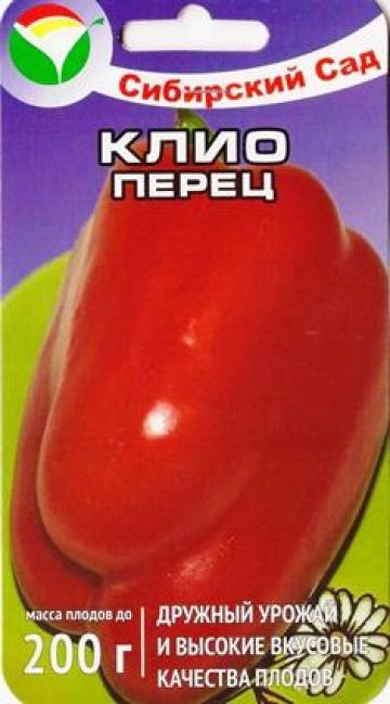 Перец Клио