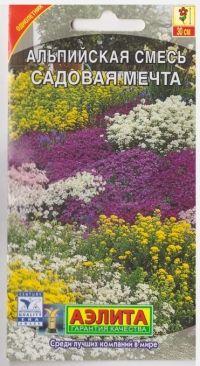 Смесь Альпийская Садовая мечта