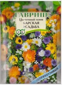 Газон Барская усадьба (цветочный)