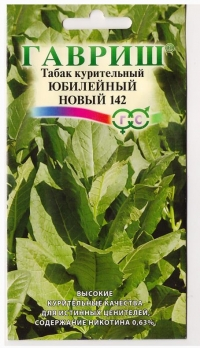 Табак Юбилейный новый 142