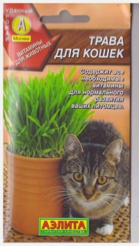 Смесь Трава для кошек
