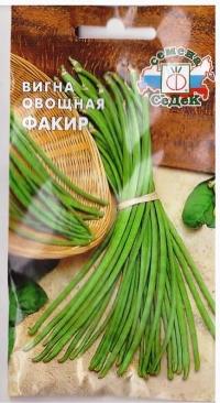 Вигна Факир овощная