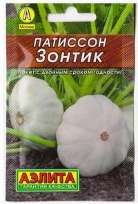 Патиссон Зонтик