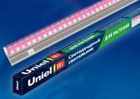 Светильник светодиодный для растений 550мм 18 Вт (красно-синей спектр)