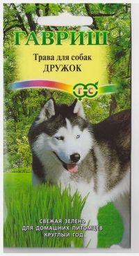 Смесь Трава для собак Дружок
