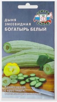 "Дыня Армянский огурец ""Богатырь белый"""
