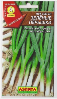 Лук Батун Зеленые перышки