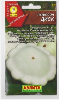 Патиссон Диск